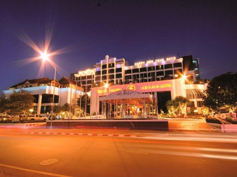 รวมโรงแรมในเวียงจันทน์