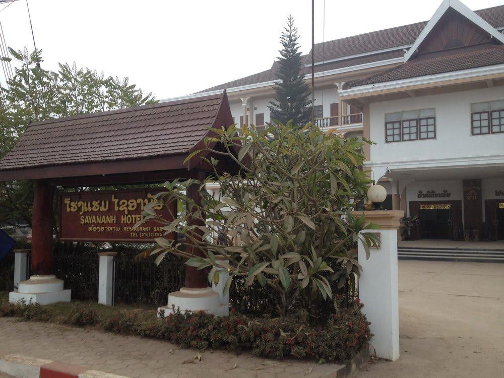 โรงแรม ที่พัก ไซยะบูลี